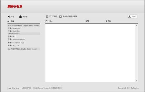 SnapCrab_他からムーブ(移動) - Google Chrome_2019-2-2_11-14-32_No-00.jpg