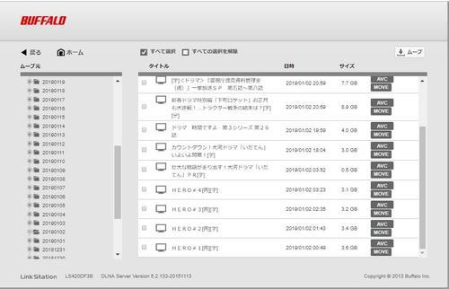 SnapCrab_他からムーブ(移動) - Google Chrome_2019-2-2_11-17-3_No-00.jpg