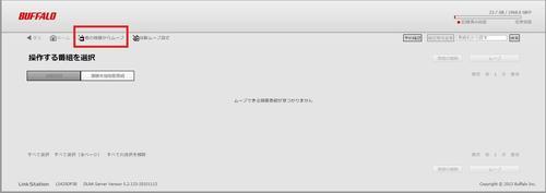 SnapCrab_番組のムーブ(移動) - Google Chrome_2019-2-2_11-22-6_No-00.jpg