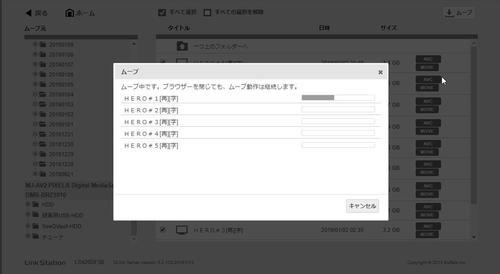 SnapCrab_他からムーブ(移動) - Google Chrome_2019-2-1_21-44-21_No-00.jpg