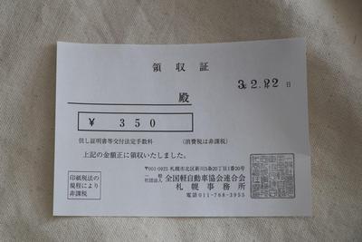 EOS 80D_000560.JPG